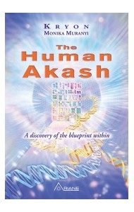 the-human-akash